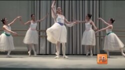 Маленькая танцовщица