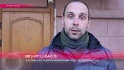 """Шибалов: """"Черенкову обвиняют в шпионаже из-за сотрудничества с международными организациями"""""""
