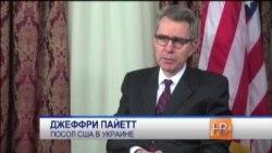 На парламентских выборах победил украинский народ - Джеффри Пайетт