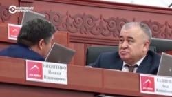 Кто идет на выборы в парламент Кыргызстана: коротко о главных партиях