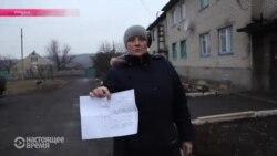 """""""ДНР""""-образование украинского школьника"""