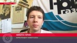Журналист Никита Гирин о том, кто может стоять за делом Дмитриева