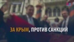 Правда ли, что парламент Венеции постановил признать Крым российским?