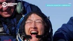 Кристина Кук вернулась на Землю. Она была в космосе 328 дней, дольше всех женщин