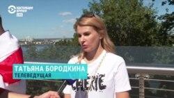Ведущая канала СТВ – об отъезде из Беларуси