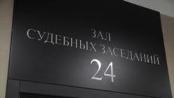 В Краснодаре на два месяца арестовали адвоката, который защищал протестующих против пенсионной реформы