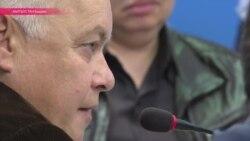 Визит Дмитрия Киселева в Бишкек