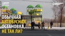 """""""Умная"""" остановка в Украине - с Wi-Fi, часами и обогревателем"""