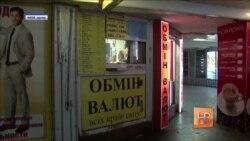Связаны ли отток капитала из России и падение гривны?