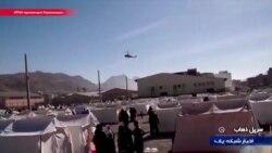 На границе Ирана и Ирака произошло самое мощное за последние 30 лет землетрясение