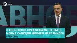 Главное: Навальный is back