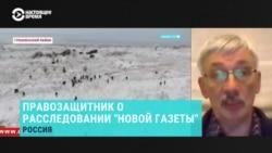 """Олег Орлов: """"Они были подвергнуты страшным пыткам"""""""