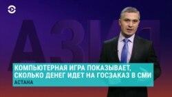 Азия: налоговики прервали работу крупнейшего провайдера Кыргызстана