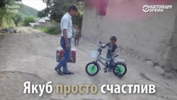 Велосипед для Якуба: помочь четырехлетнему мальчику был готов весь Таджикистан