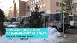 Автозаки Росгвардии и проверки документов у метро рядом с Мосгорсудом