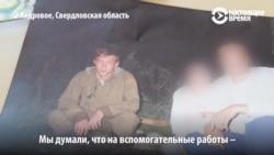 """Кем был погибший в Сирии """"вагнеровец"""" Руслан Гаврилов"""
