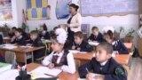 Азия: Таджикистан возвращает родителям детей из интернатов. 5 декабря