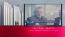 """""""Взбесившийся принтер"""": чем войдет в историю Госдума РФ шестого созыва?"""