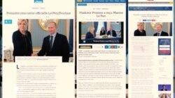 Французские СМИ: зачем Ле Пен была нужна публичная встреча с Путиным?