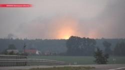 Взрыв на военном складе в Виннице. Корреспондент Настоящего Времени – с места событий
