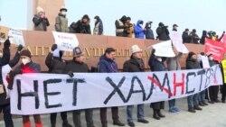 Протесты в Бишкеке против переписывания Конституции: как это было