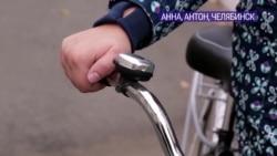 ZOOM: зачем врачу районной поликлиники велосипед