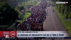 Как медиа США и Центральной Америки освещают караван мигрантов