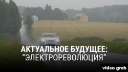 """""""Актуальное будущее"""". Шестая серия"""
