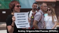 Пикеты в поддержку Ивана Голунова летом 2019 года