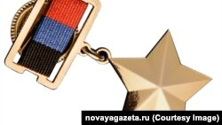 Звезда Героя «ДНР»