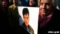 Киевляне требуют освобождения Надежды Савченко