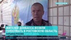 Как жители Донбасса участвовали в выборах в российскую Думу