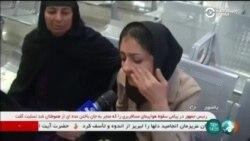 В Иране потерпел крушение пассажирский самолет, погибли 66 человек