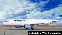 Самолет Airbus A320/A321 в раскраске Metrojet (КогалымАвиа)
