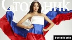 """Съемка Софии Никитчук для обложки """"Стольника"""""""