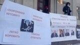 В Бишкеке протесты родных умерших от коронавируса: они требуют судить чиновников Минздрава