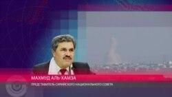 """Представитель сирийского национального совета в Москве Махмуд аль-Хамза - интервью """"НВ"""""""