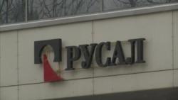 США снимают санкции с компаний Дерипаски, но олигарха это не коснется