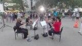 Концерты из грузовика: Нью-Йоркская филармония вернула музыку в город