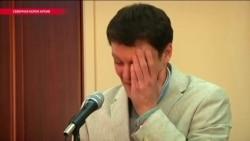 Что делали со студентом из США в северокорейской тюрьме? Американские врачи не верят в официальную версию