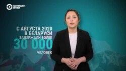 Более жестокие наказания за протесты и ограничение свободы слова. Главное о новом законе Лукашенко