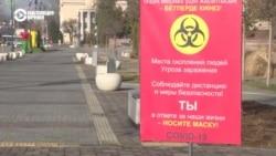 В Казахстане новый карантин: в Алматы отменены все праздники, закрывают торговые дома и рестораны