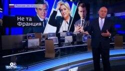 Интересные выборы: за кого из кандидатов в президенты Франции болеют российские медиа