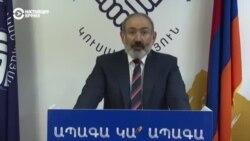 """""""Народ Армении дал лично мне полномочия руководить страной"""": Пашинян выиграл выборы"""