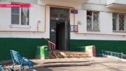 """""""Довольны будут все"""". Как московские власти расселят полтора миллиона жителей пятиэтажек"""