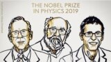 Нобелевская премия по физике присуждена за открытия в астрономии