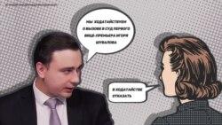 Комикс НВ о том, как спорили адвокат и судья в деле Усманова против Навального