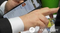 Законодательный съём. В Украине требуют отставки депутата из-за секс-переписки на заседании Рады