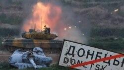 Россия стягивает войска к украинской границе. Вечер с Ириной Ромалийской