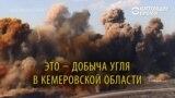 Шорцы против угледобытчиков: как шахтеры вытесняют из Кузбасса малый уральский народ